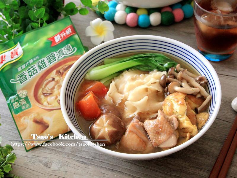 菇菇雞蓉搶鍋麵【10分鐘湯麵粥康寶食譜】