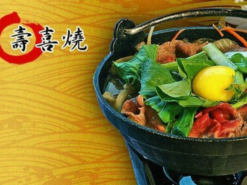 【黃金女郎料理】老薑母燉香菇烏骨雞湯