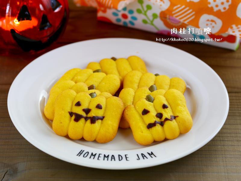 萬聖節南瓜造型餅乾