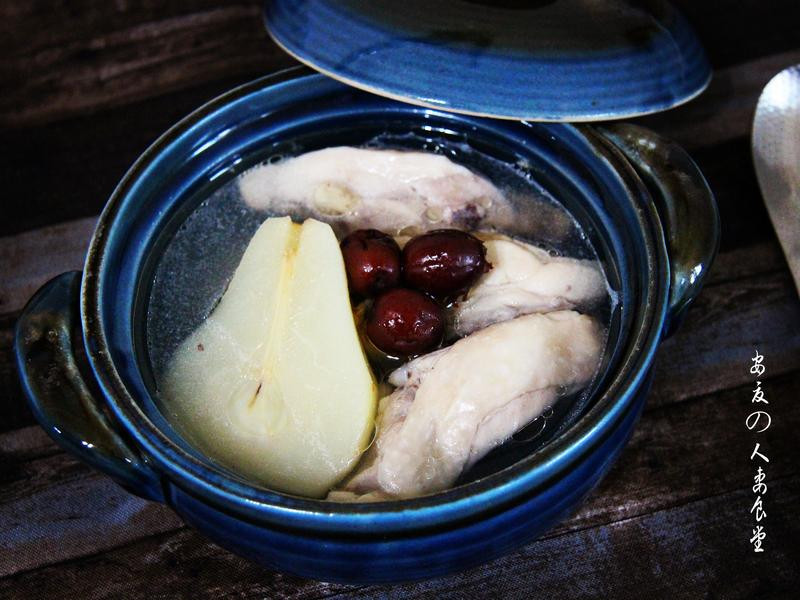 止咳暖胃の洋梨雞湯