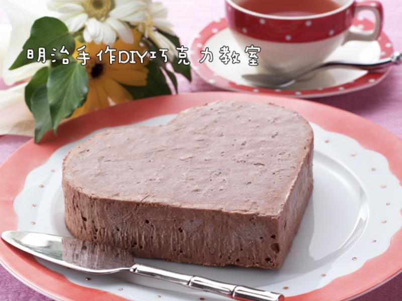 巧克力冰蛋糕