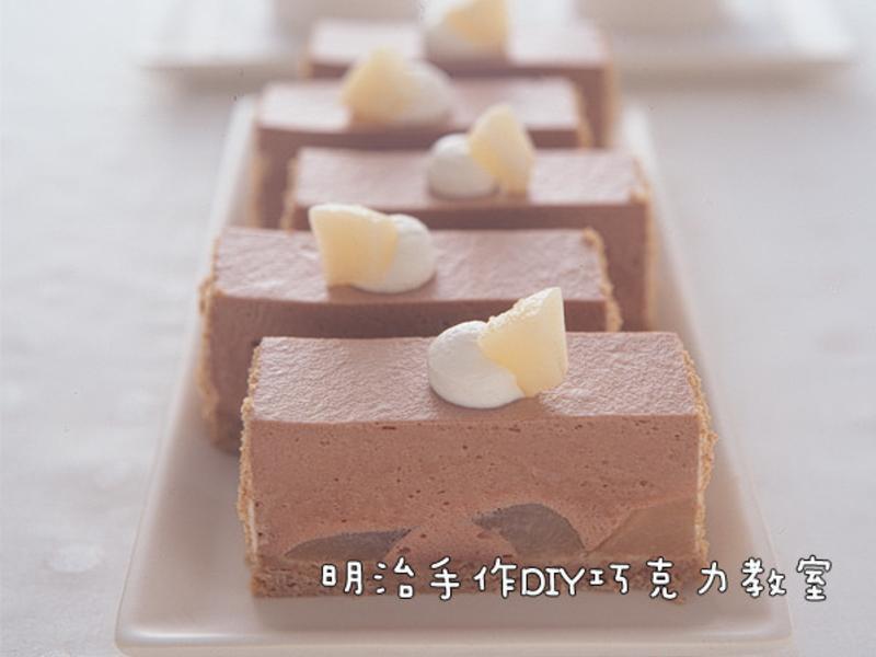 洋梨巧克力慕斯