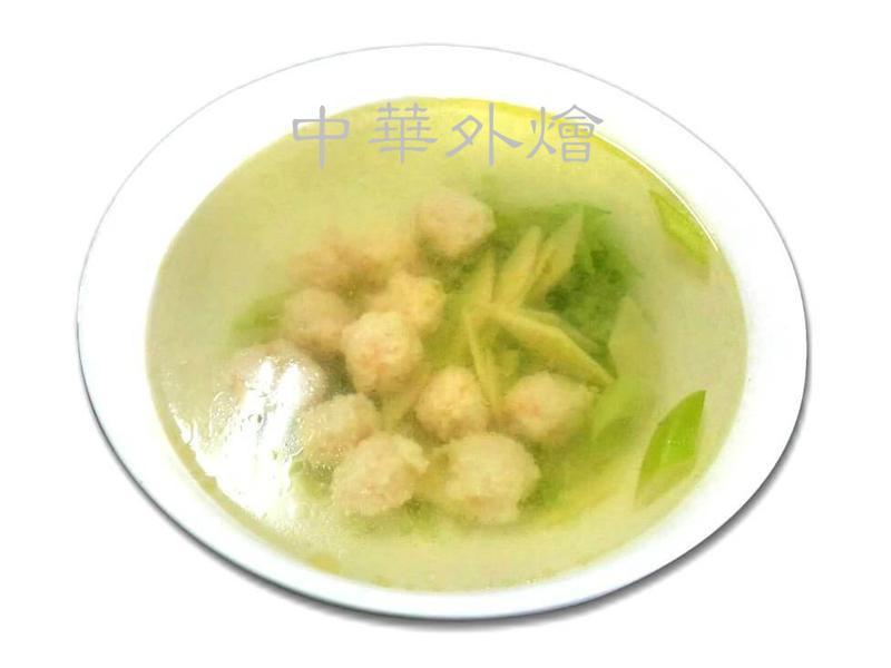蝦丸蔬片湯【中餐乙級料理】