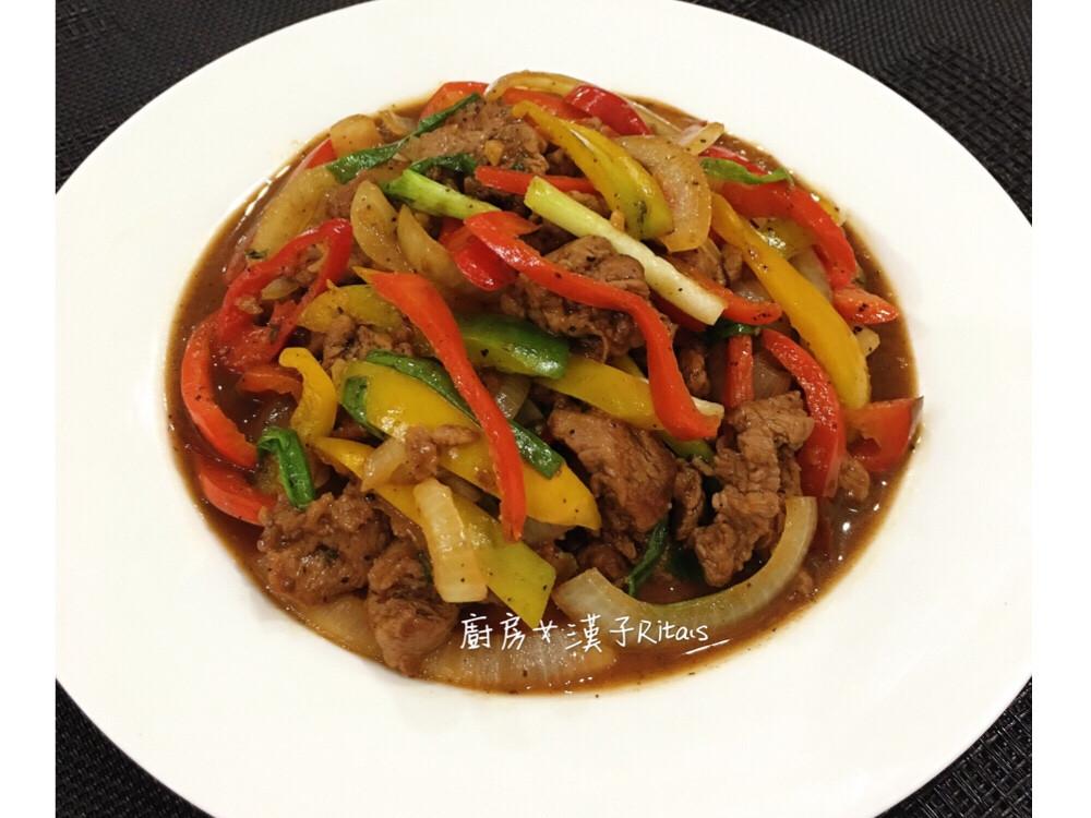 甜椒炒牛肉(黑胡椒口味)