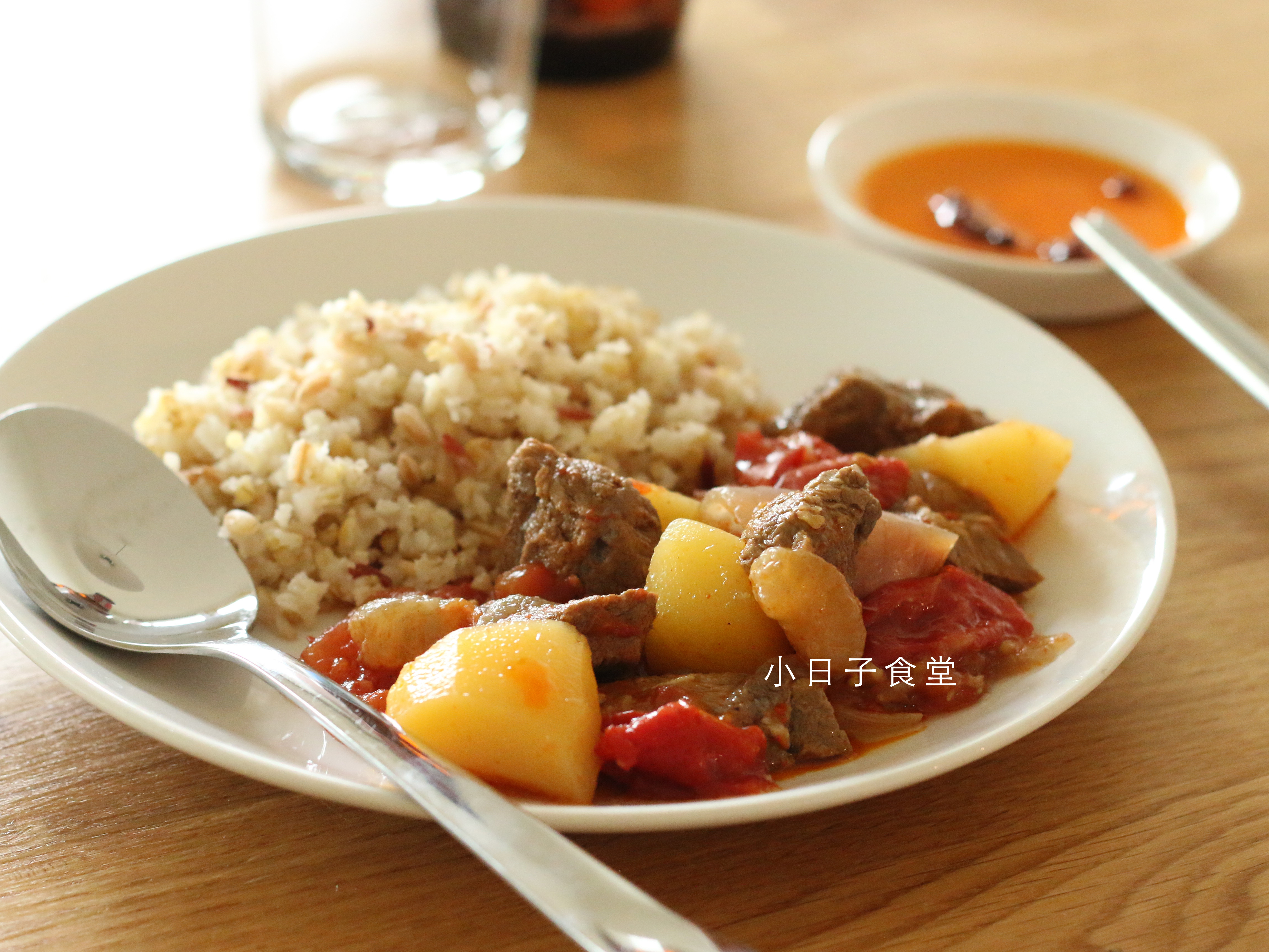 麻辣番茄燉牛肉