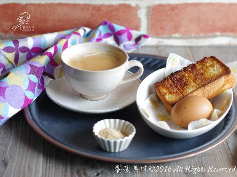 饗瘦美味-復刻珈琲所早餐