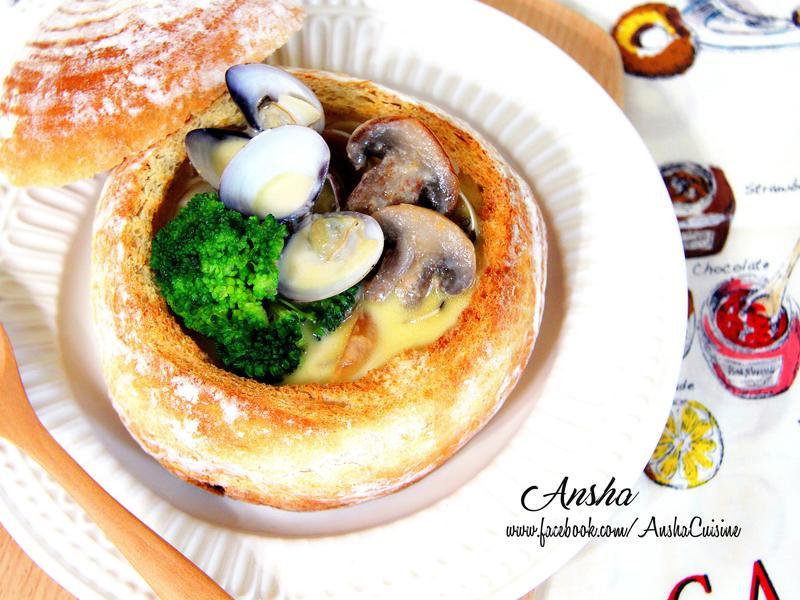 起司蛤蠣濃湯麵包盅