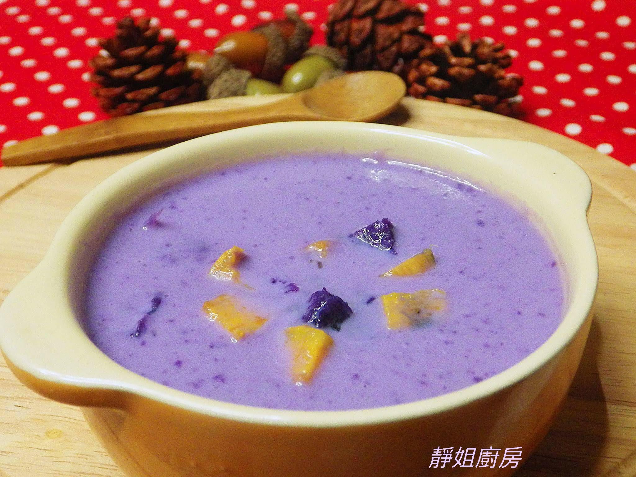 電鍋版-紫薯西米露
