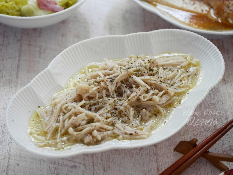 小廚娘♥奶油金針菇#電鍋料理