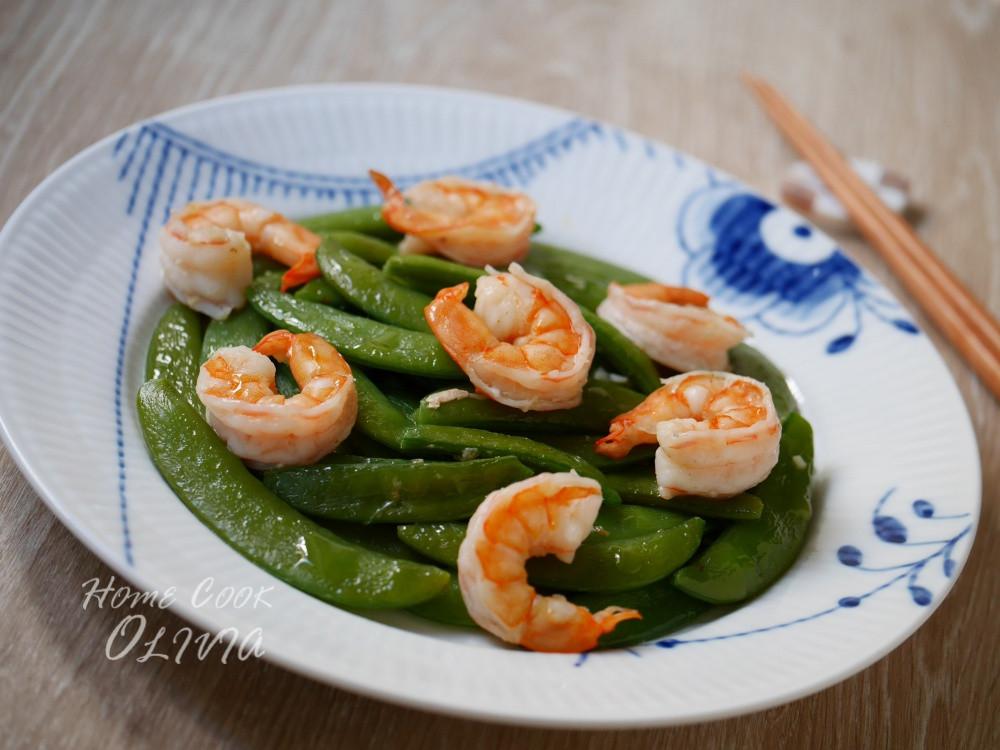 小廚娘♥蝦仁甜豆#電鍋料理