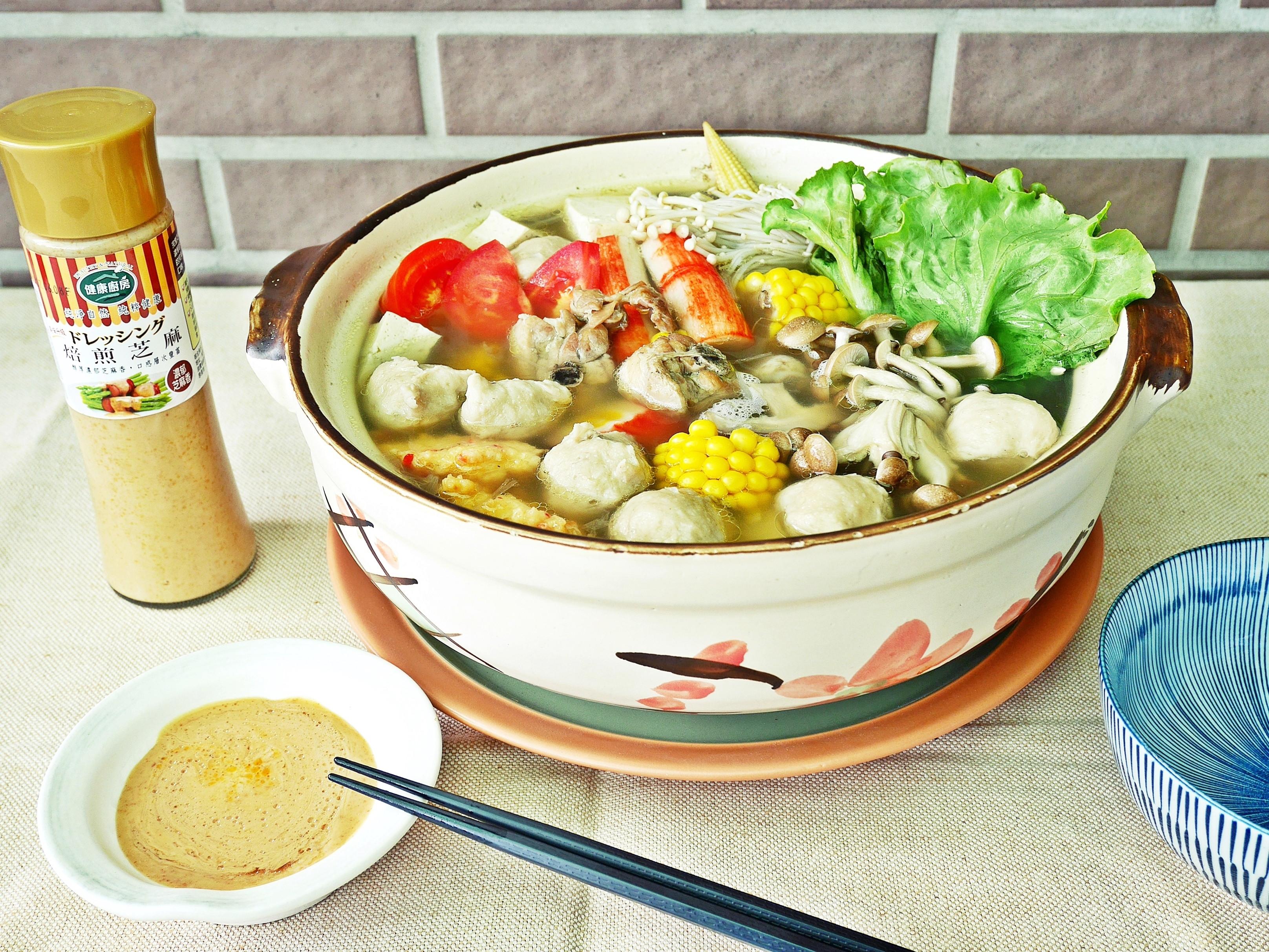 茶香雞肉火鍋【健康廚房】