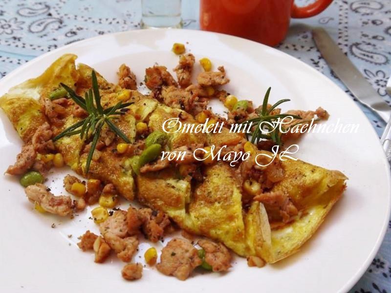 Tshì-suh雞肉歐姆蛋