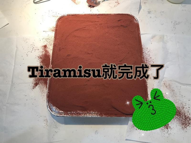 Tiramisu提拉米酥