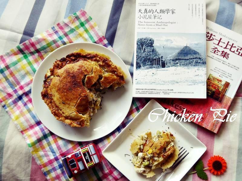 英國 典藏英格蘭友人之英國雞肉派