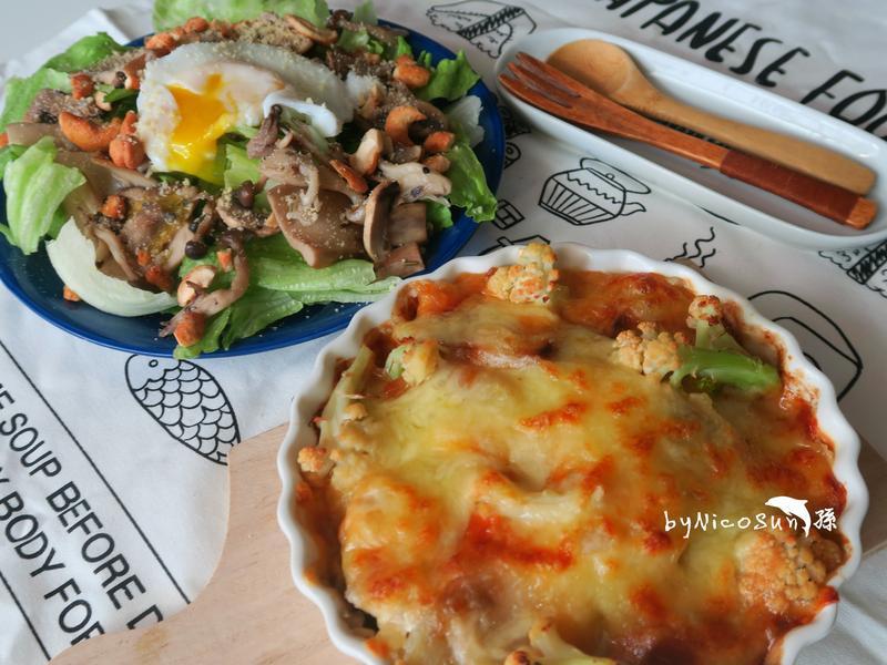 白醬焗烤馬鈴薯+鮮菇溫沙拉