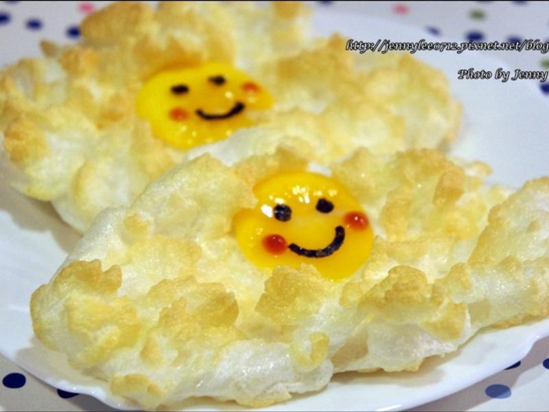 微笑雲朵蛋