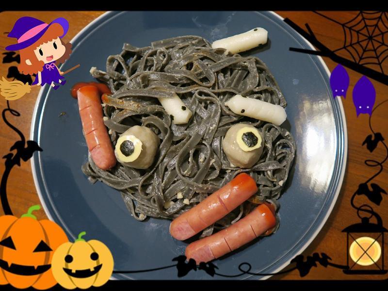[萬聖節料理] 眼球肥蛆斷指麵