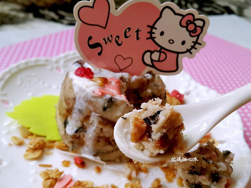 草莓麥片黑豆蒸糕