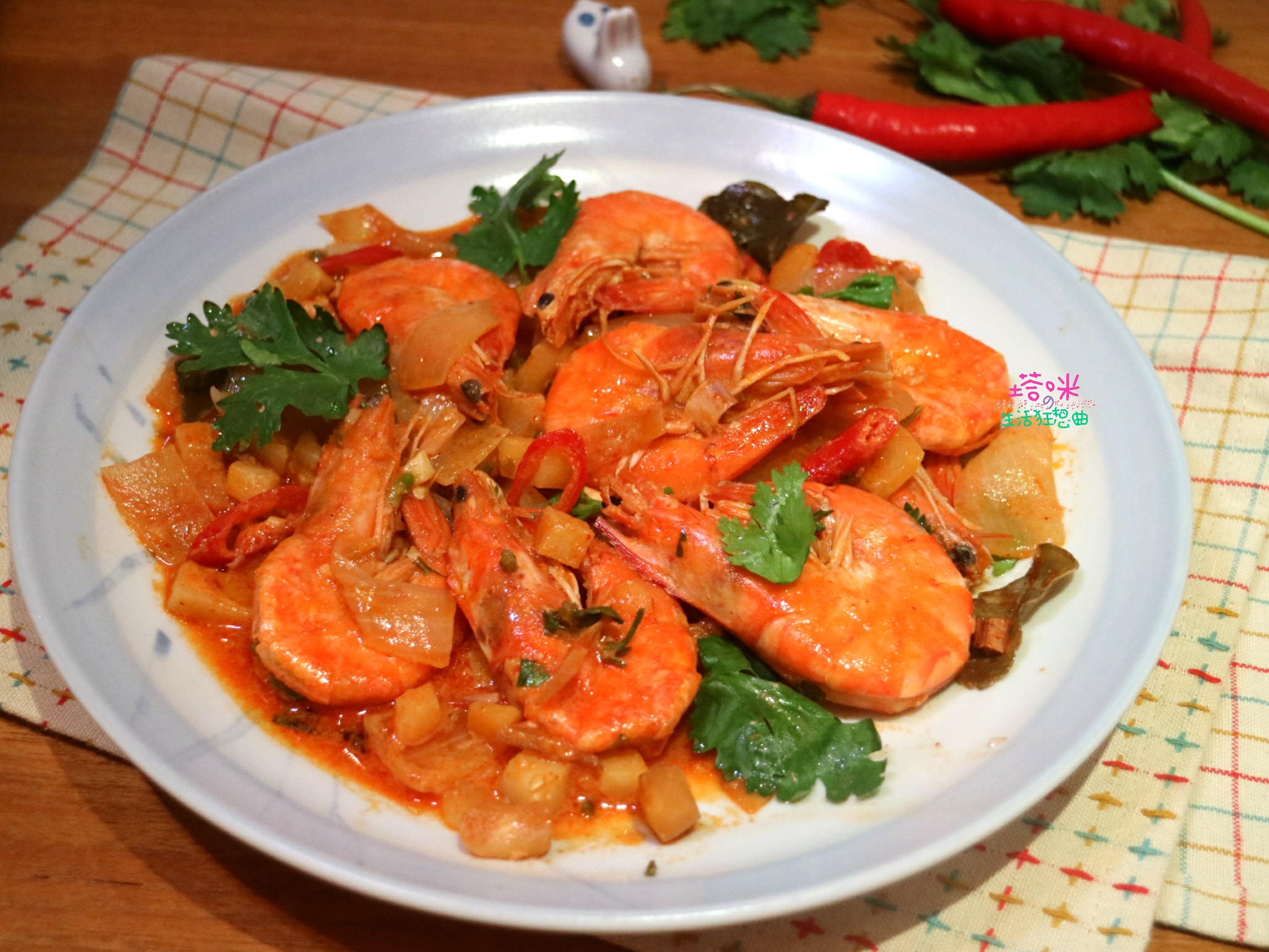 紅咖哩洋芋鮮蝦