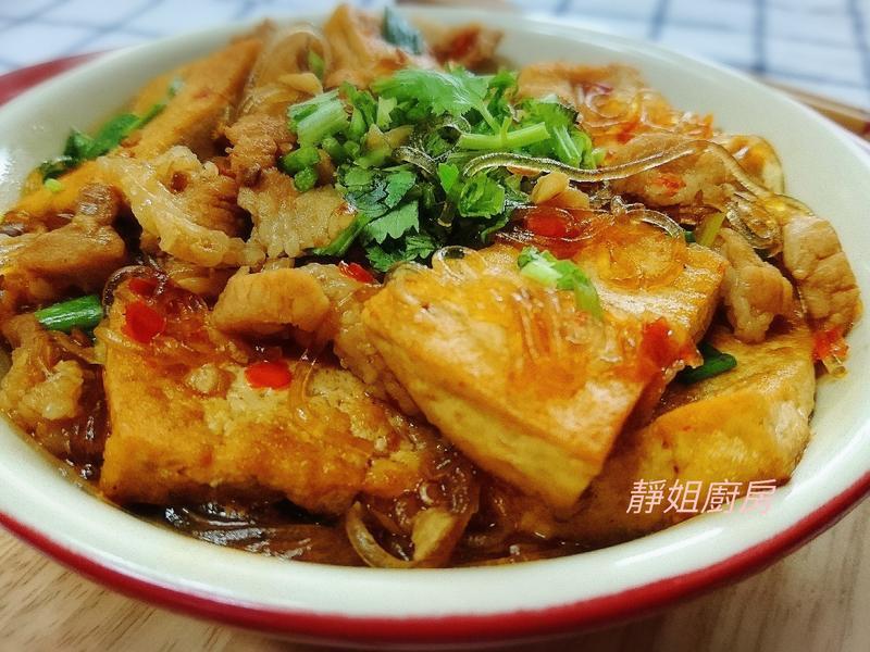 椒麻魚香豆腐粉絲煲