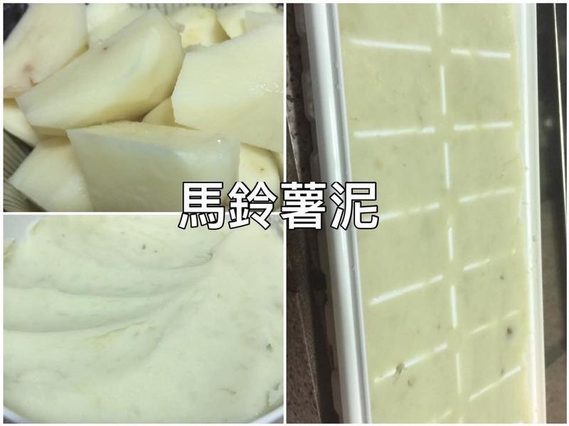 薯泥(四個月)