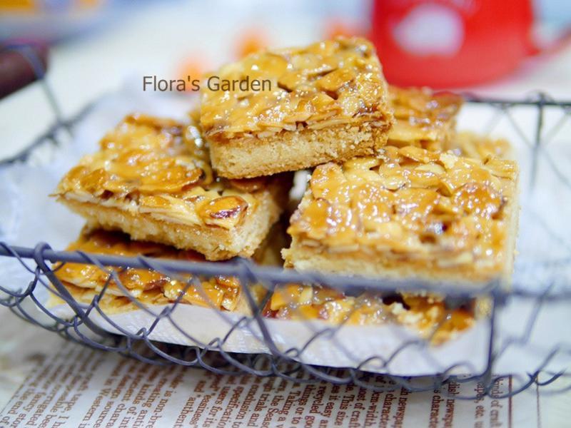 法式焦糖杏仁酥餅(佛羅倫斯餅)