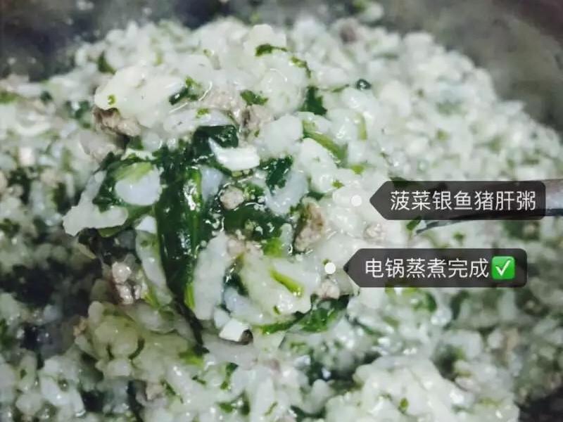 寶寶副食品❤️菠菜吻仔魚豬肝粥