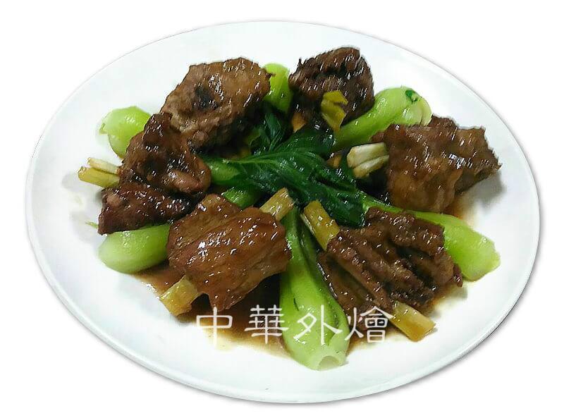 蔥串排骨【中餐乙級食譜】