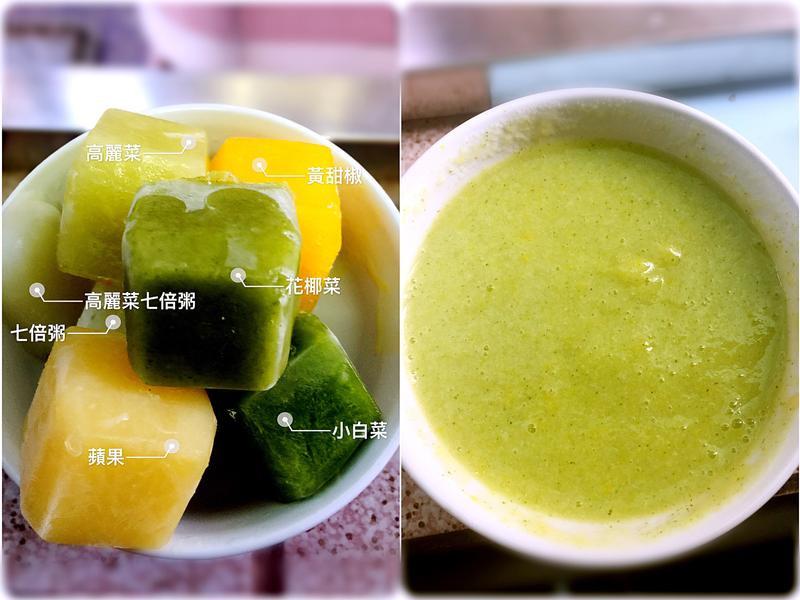 椪柑1111副食品(冰磚)