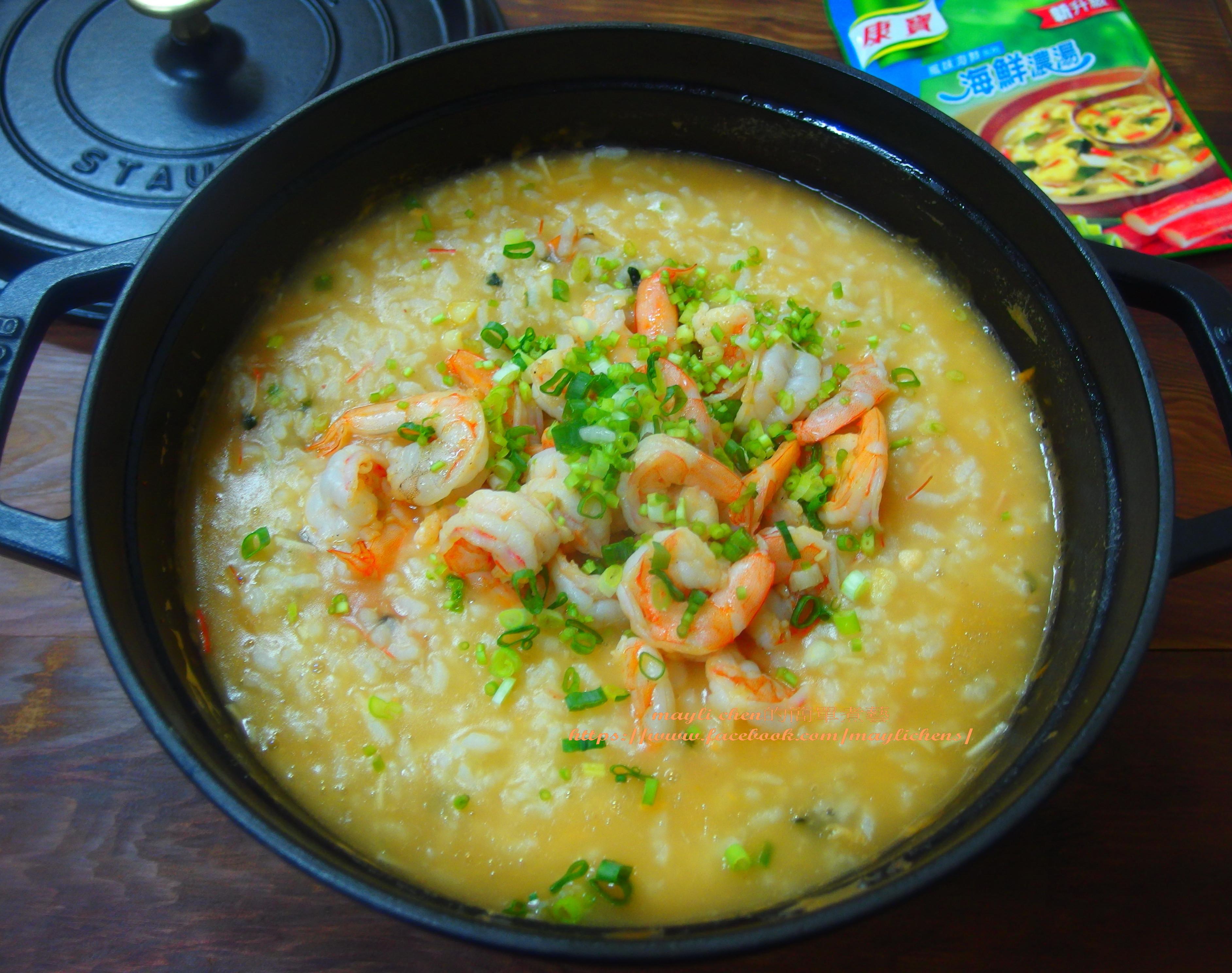 蝦仁海鮮粥