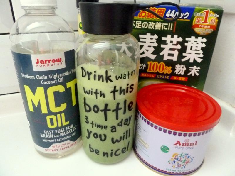 《防彈奶昔》青江菜綠拿鐵