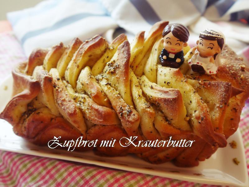德國 奶油蒜香手撕麵包/Hefeteig