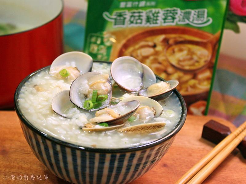 美味蛤蜊粥