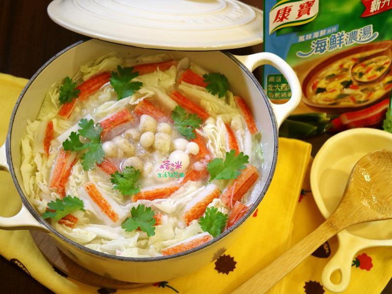 千層白菜蟳味海鮮粥
