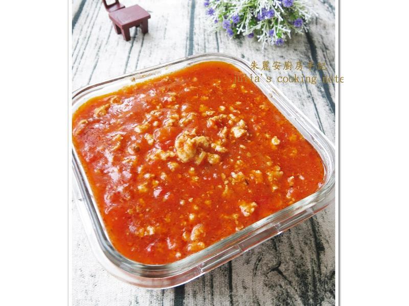[義大利番茄肉醬DIY]焗烤肉醬吐司