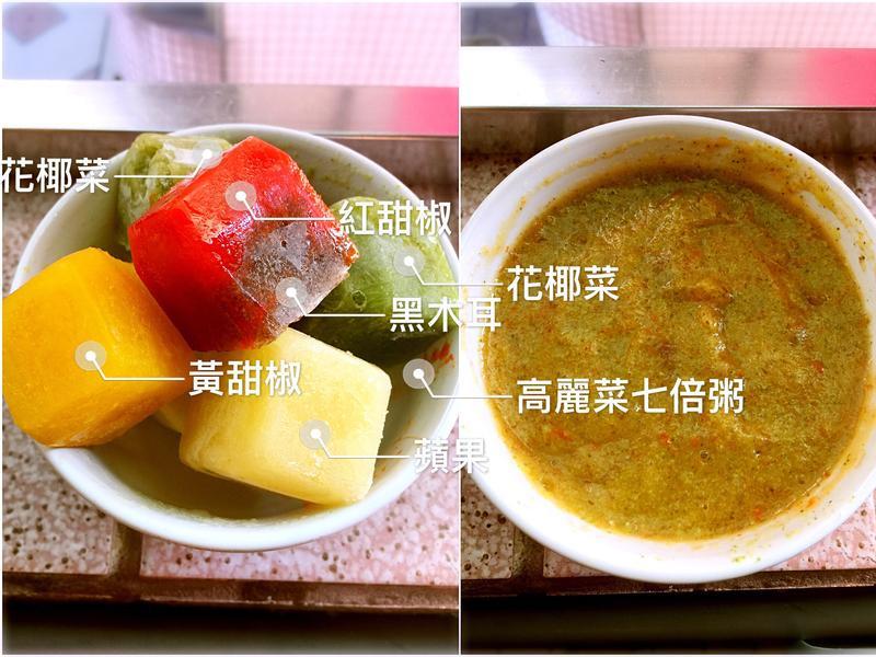 椪柑1115副食品 冰磚(六個月)