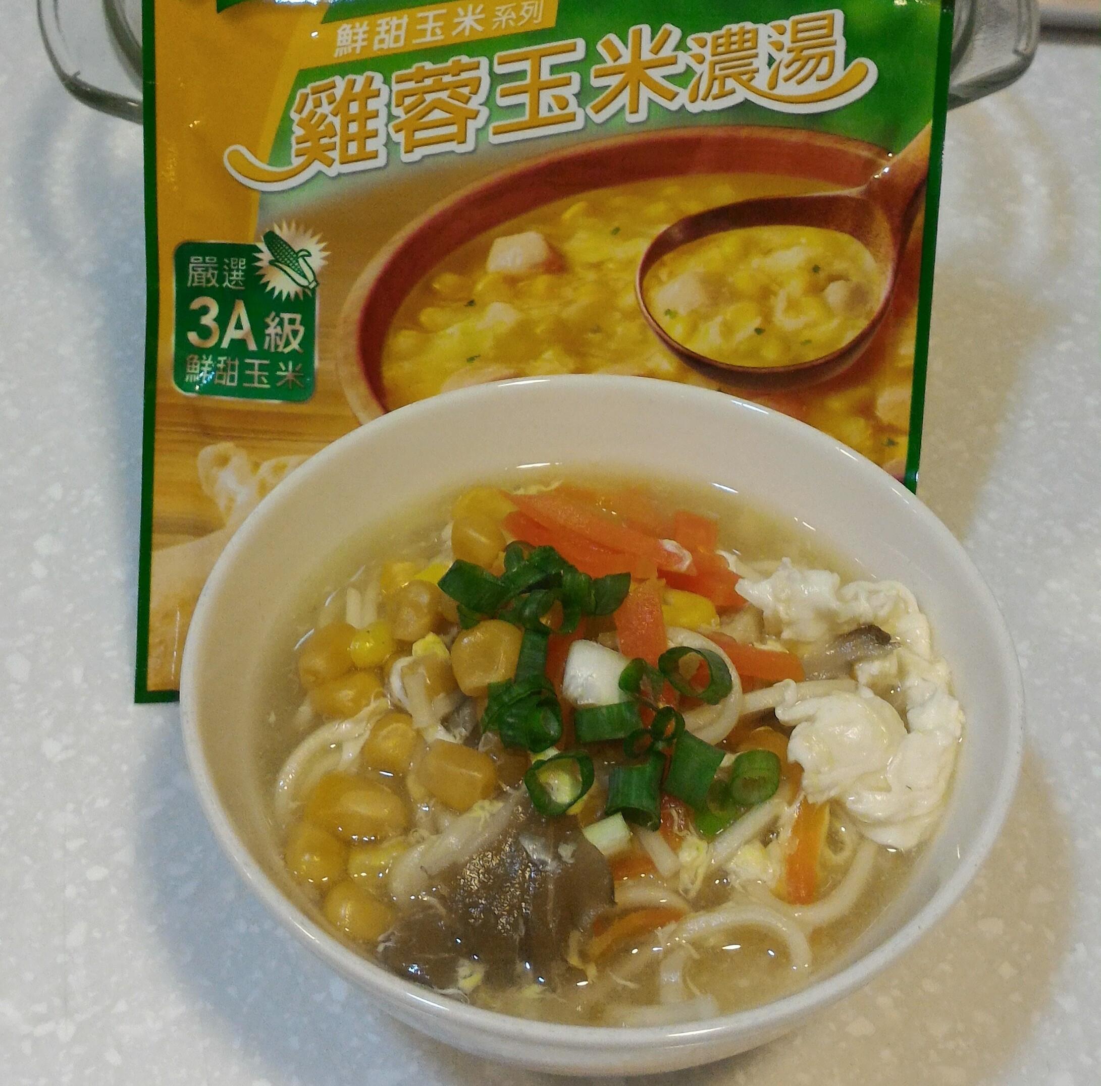 雞蓉玉米香菇麵vs康寶雞蓉玉米濃湯包