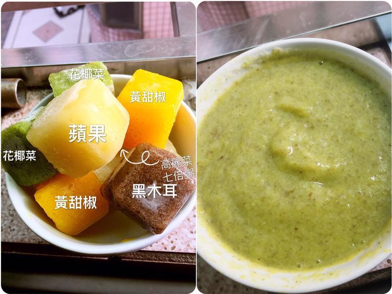 椪柑1116副食品(六個月)