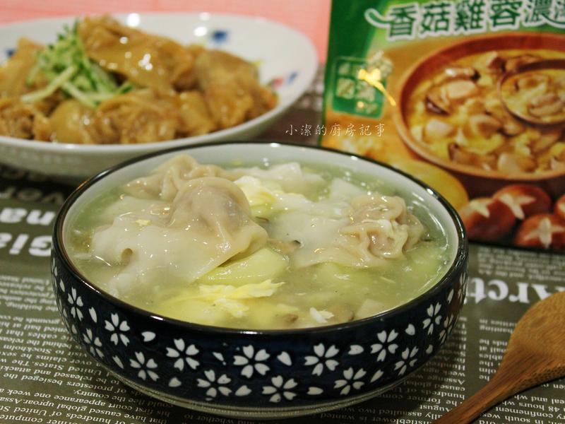 黃瓜餛飩湯