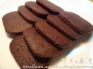 【阿不's廚房】小烤箱做巧克力餅乾(另有大烤箱版)