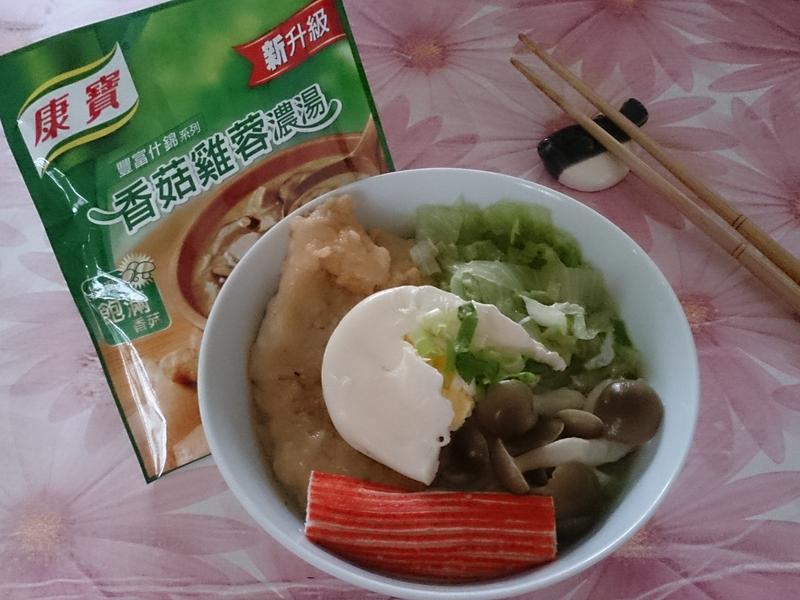康寶濃湯方便麵