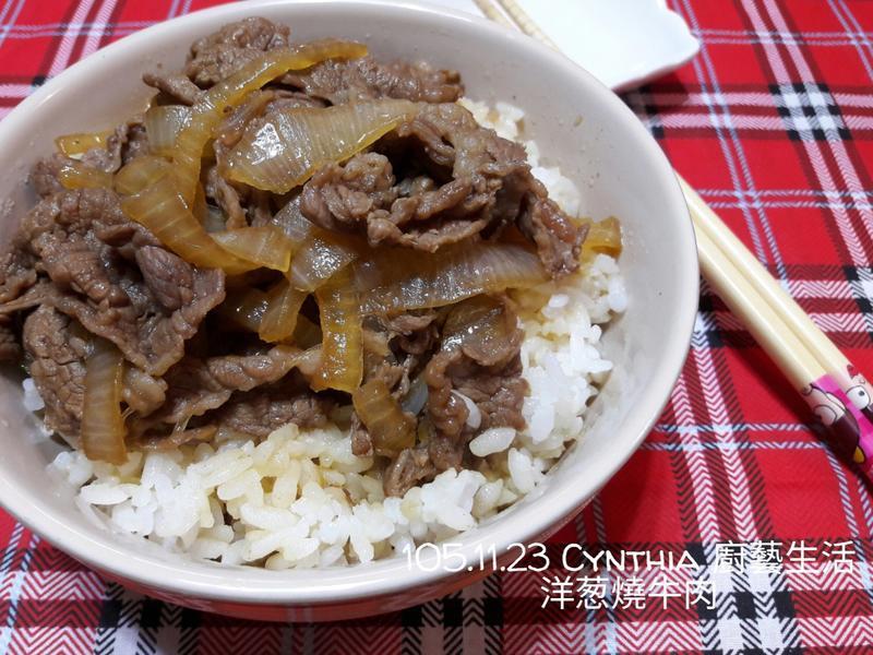 洋蔥燒牛肉~~~好下飯.....