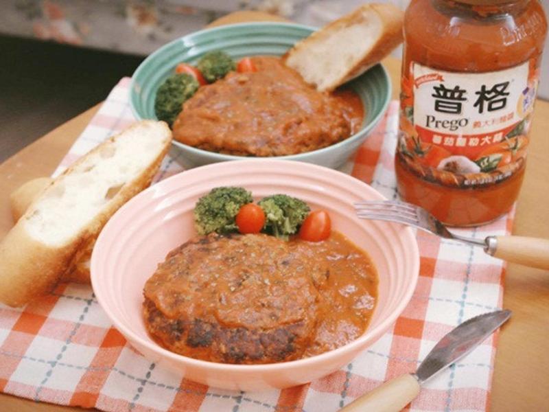 番茄大蒜燉漢堡排【Prego】