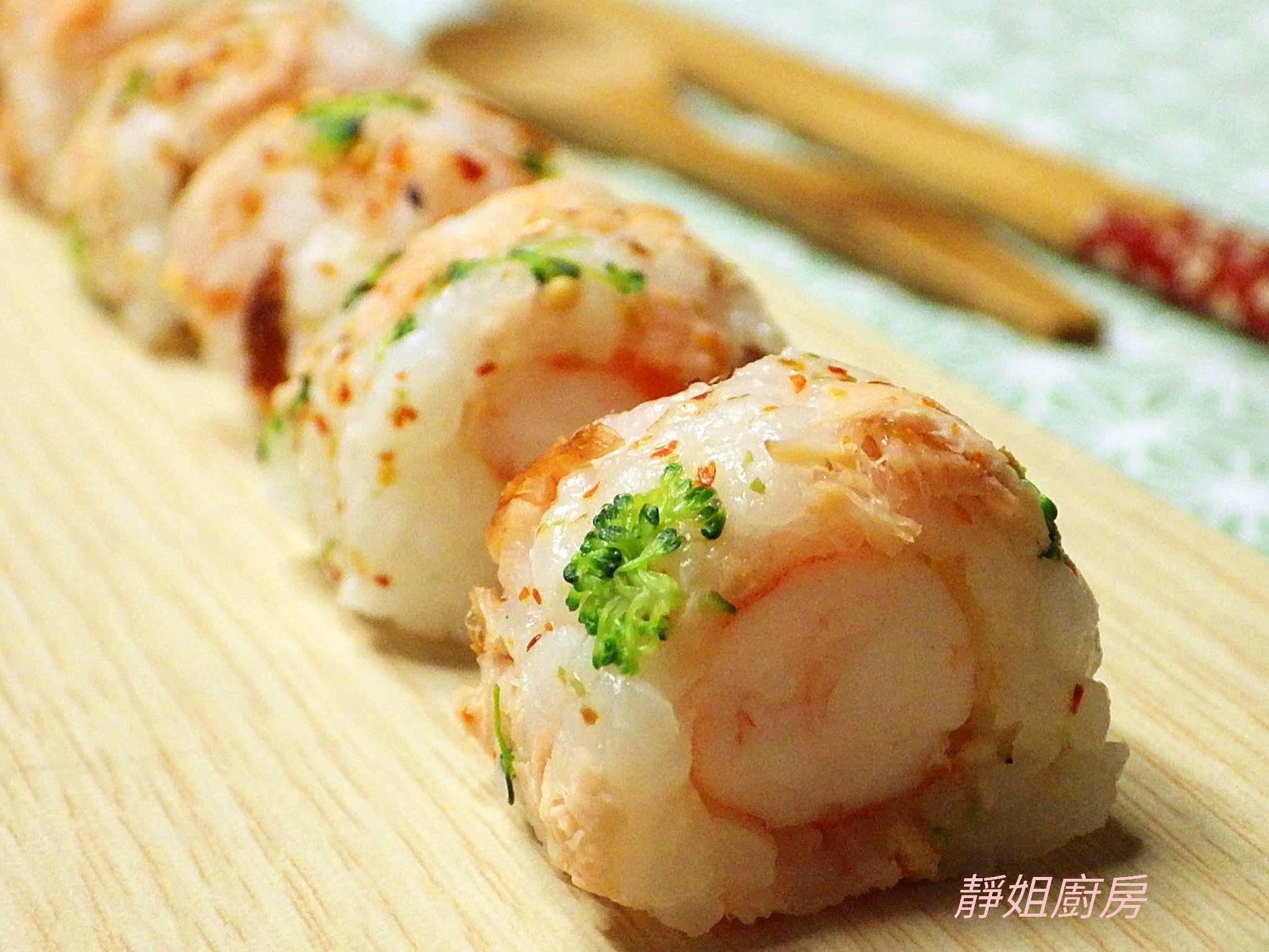 剩魚剩飯…鮭魚蝦仁飯捲