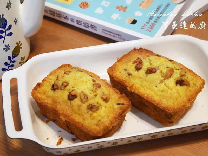 桂圓核桃磅蛋糕