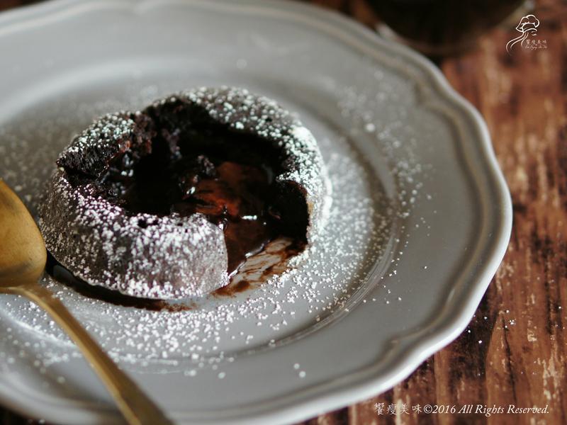 饗瘦美味-酒香巧克力熔岩蛋糕