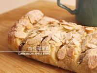 冬季暖心甜點 - 肉桂蘋果酥