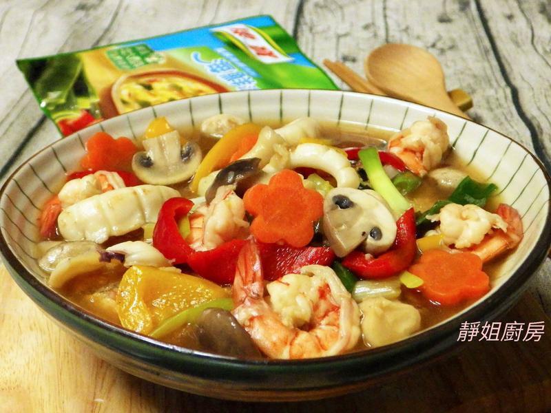 海鮮蔬食燴鍋巴