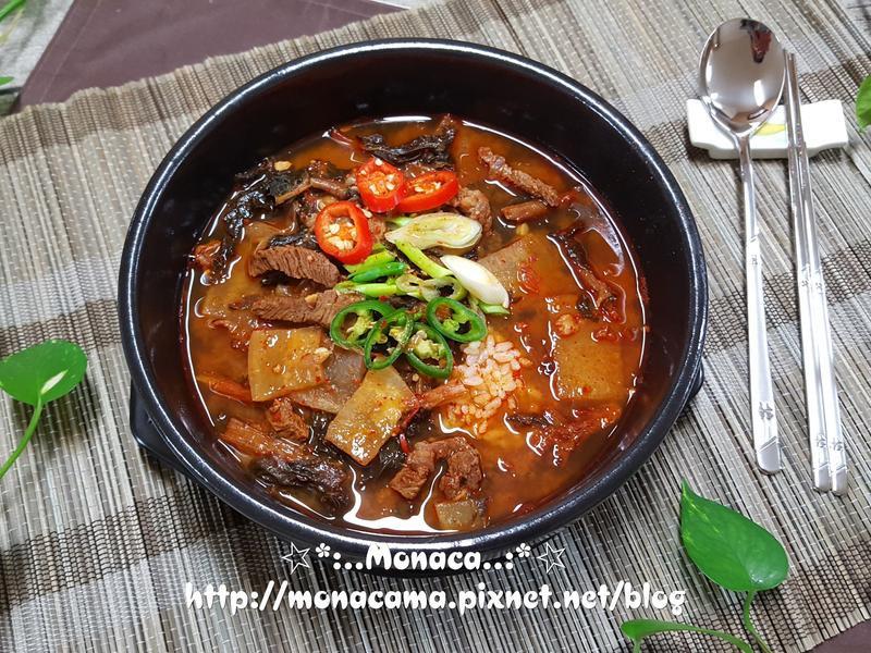 韓式市場湯飯장터국밥