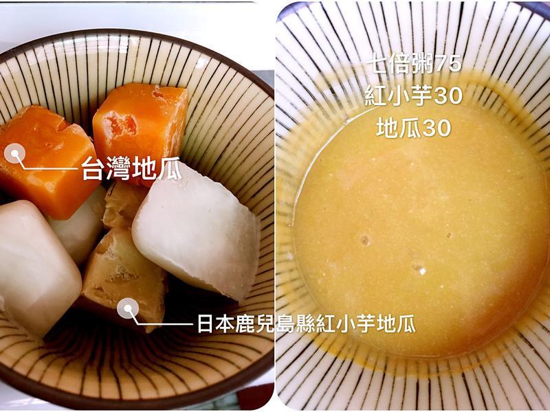 椪柑1125副食品(兩種地瓜)